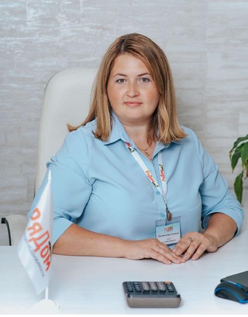Белоногова Эльвира