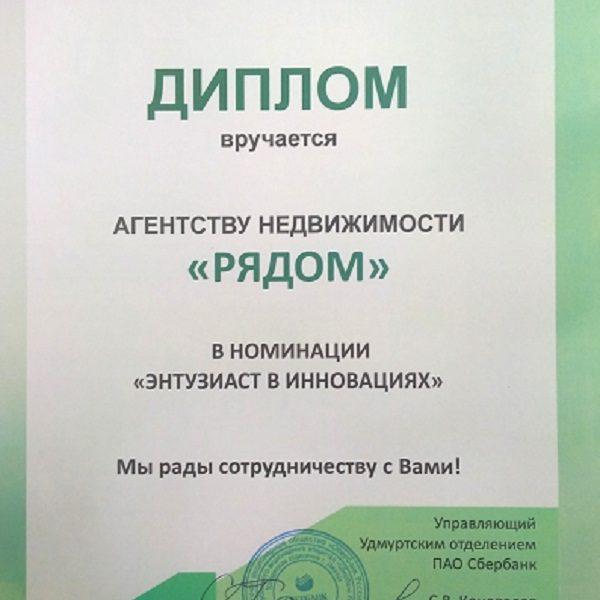 P_20190209_115700_1